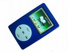 China digital  HOLY QURAN mp4 (7900)
