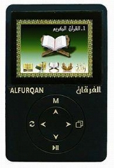 China digital  Holy Quran(7500)