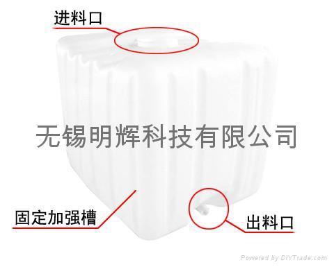 IBC 噸罐 4