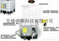 IBC噸桶 2