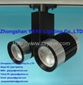 YAYE Hot Sell 1W-50W LED Track Light COB 10W 15W 20W 30W 40W 50WLED Track Light  1