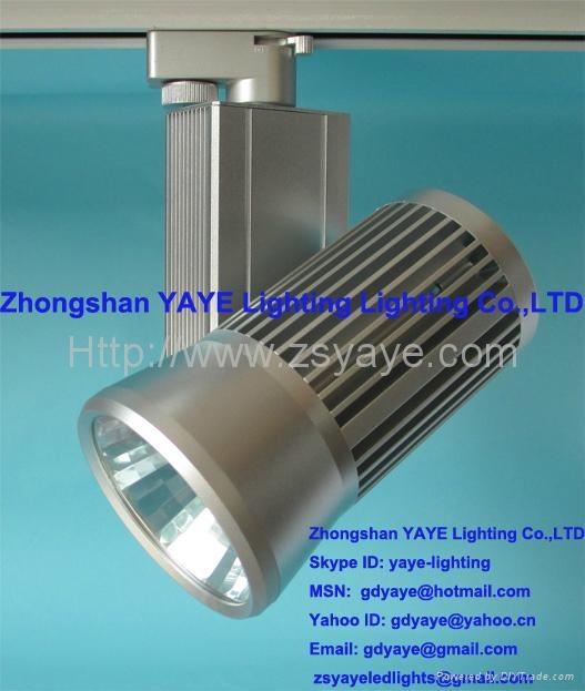 YAYE Hot Sell 1W-50W LED Track Light COB 10W 15W 20W 30W 40W 50WLED Track Light  4