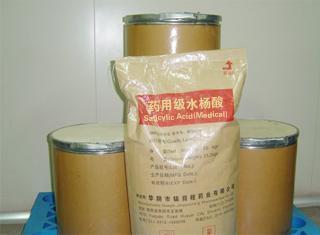 Salicylic Acid(Medical) 1