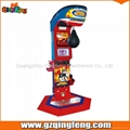 Boxing game machine - Boxing