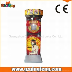 Boxing arcade machine - Boxing
