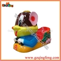 Electronic entertainment kiddy ride on animal - Golden mouse