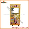 Amusement toy crane vending machine  - WA-QF019