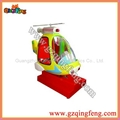 Swing game arcade machines  - Helicopter