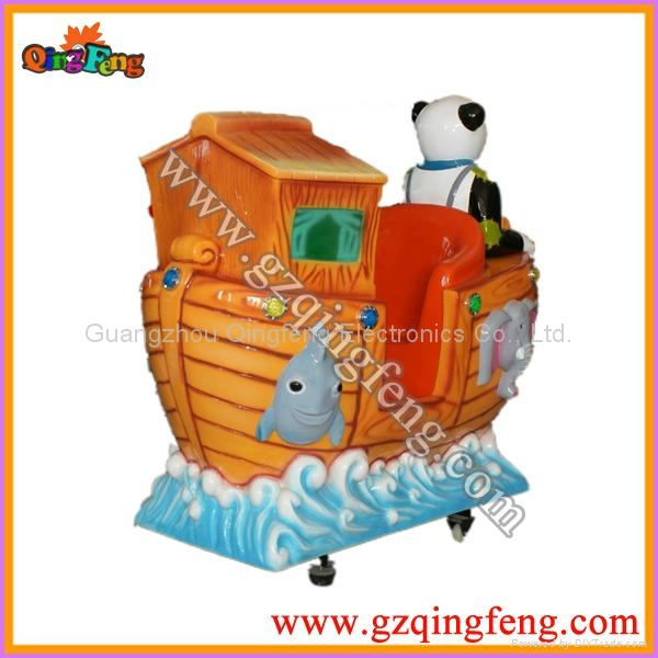 Amusement electronic kiddy machine - YA-QF032 1