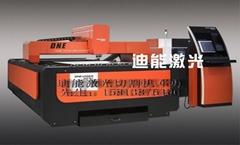 不锈钢广告字镭射切割机