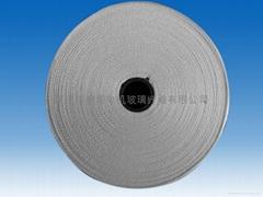 Polyester Fiber Woven Tape