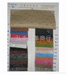 PVC Ostrich Grain Artificial  Leather