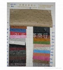 PVC Ostrich Grain Artificial  Leather