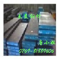 BP20,BP30塑料模具钢