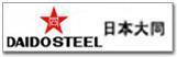模具鋼材  SUM21,SUM22L易切削結構鋼