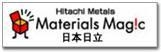 模具鋼  SMn420H.SCM435H保証淬透性結構鋼