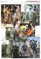黑龙江雕塑