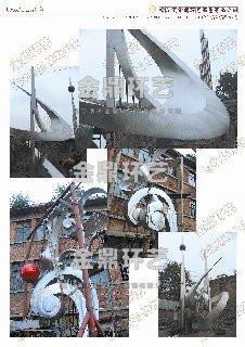 哈尔滨雕塑 1