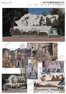 黑龙江浮雕壁画 1