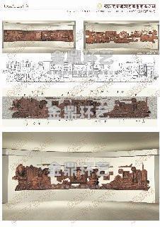 哈尔滨浮雕壁画 1