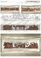 哈尔滨浮雕壁画