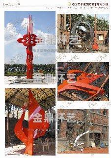 黑龙江校园雕塑 1
