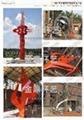 黑龙江校园雕塑