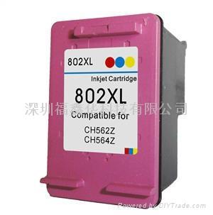 惠普HP802S墨盒 兼容 1