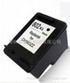 惠普HP802S墨盒 兼容 3