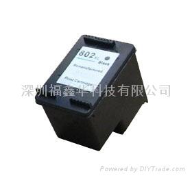 惠普HP802S墨盒 兼容 4