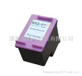 惠普HP802S墨盒 兼容 5