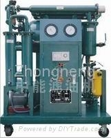 Sell highly vacuum Insulation oil purifier