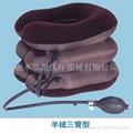 頸椎牽引器