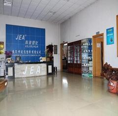 东莞市贵华塑胶有限公司