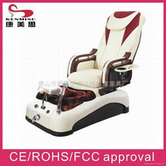 foot massage chair