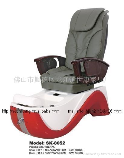 新款時尚按摩椅 1