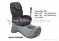 豪華電動洗腳椅沐足椅按摩椅 2