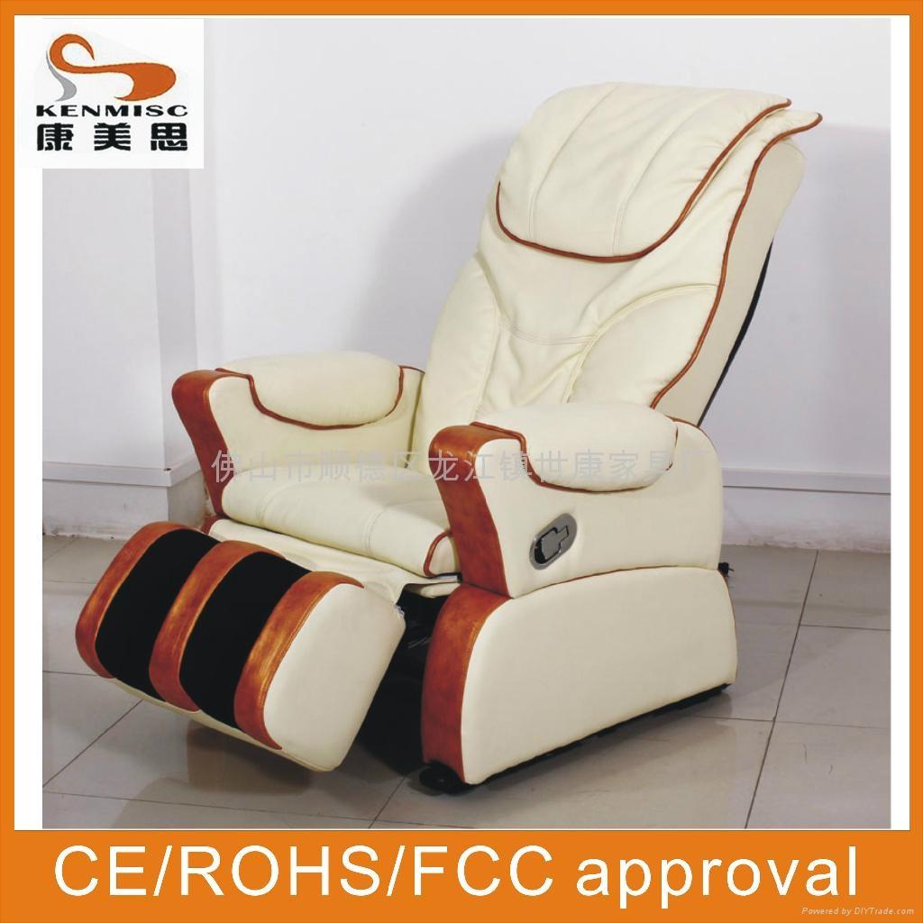 家用按摩椅SK-9006 1