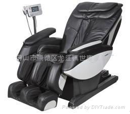 豪華智能按摩椅SK-G1002 1