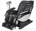 豪華智能按摩椅SK-G1002