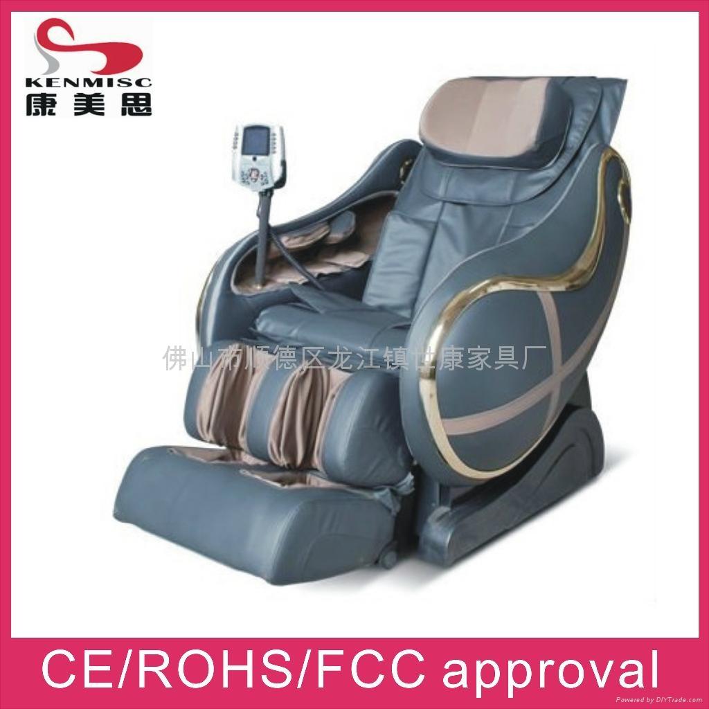 按摩椅SK-Z09 1