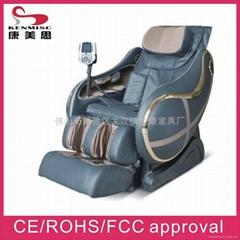 按摩椅SK-Z09