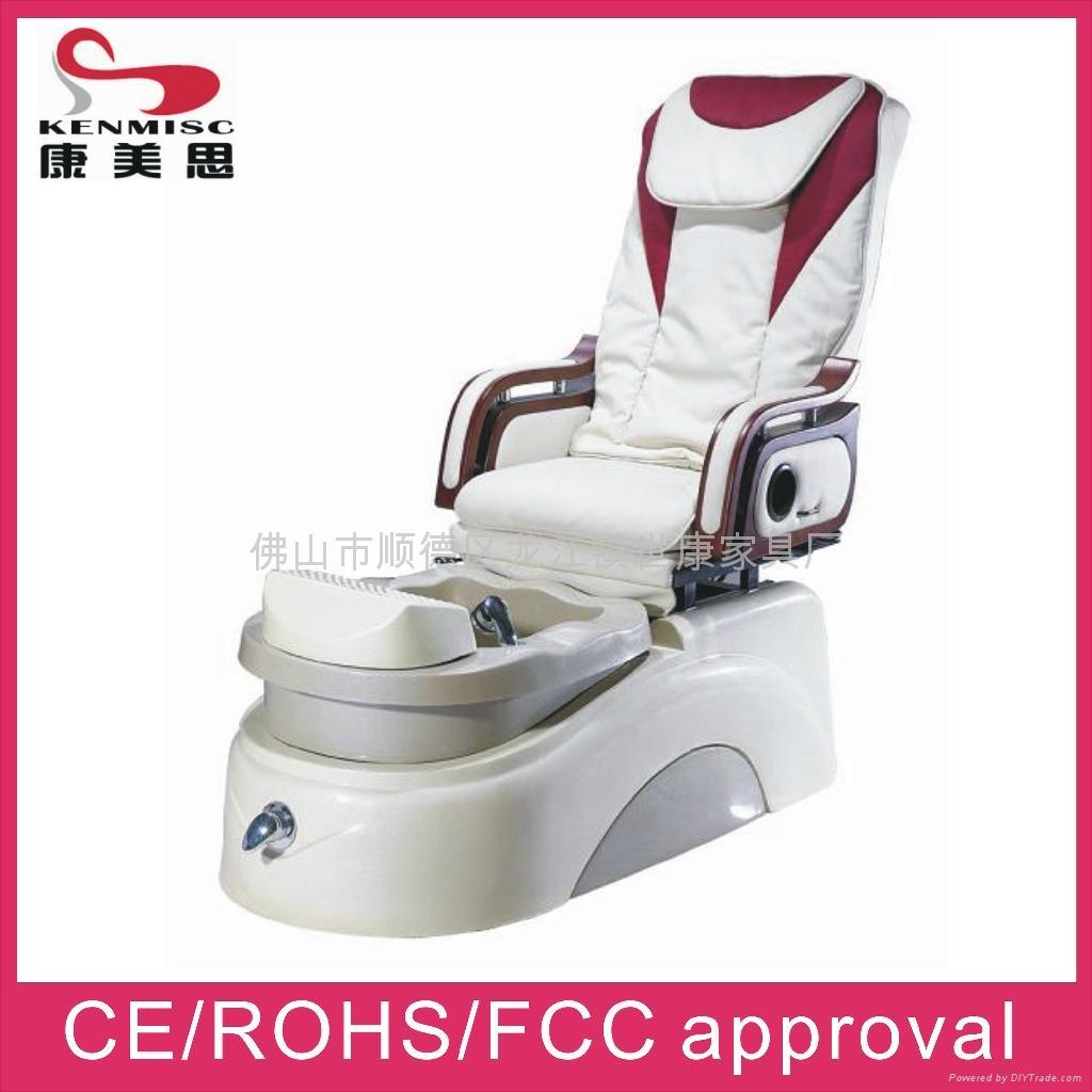 電動洗腳椅 1