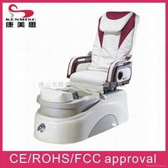 電動洗腳椅