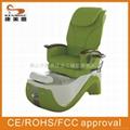 電動洗腳椅 2