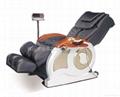 高檔按摩椅 SK-Z09D 3