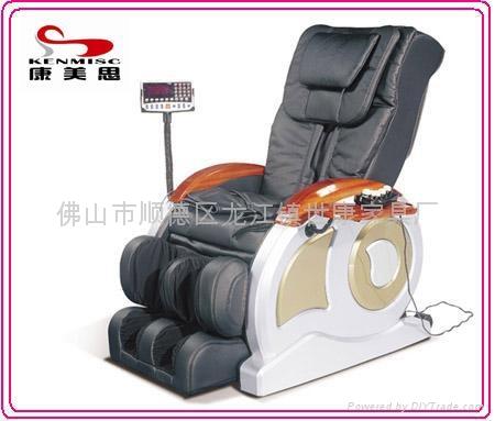 高檔按摩椅 SK-Z09D 4