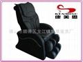 電動按摩椅 SK-9001 3