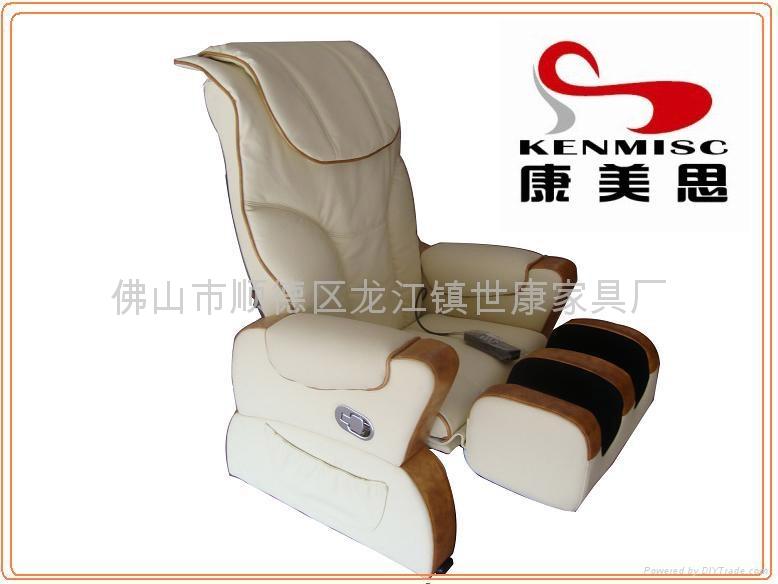 電動按摩椅 SK-9001 4