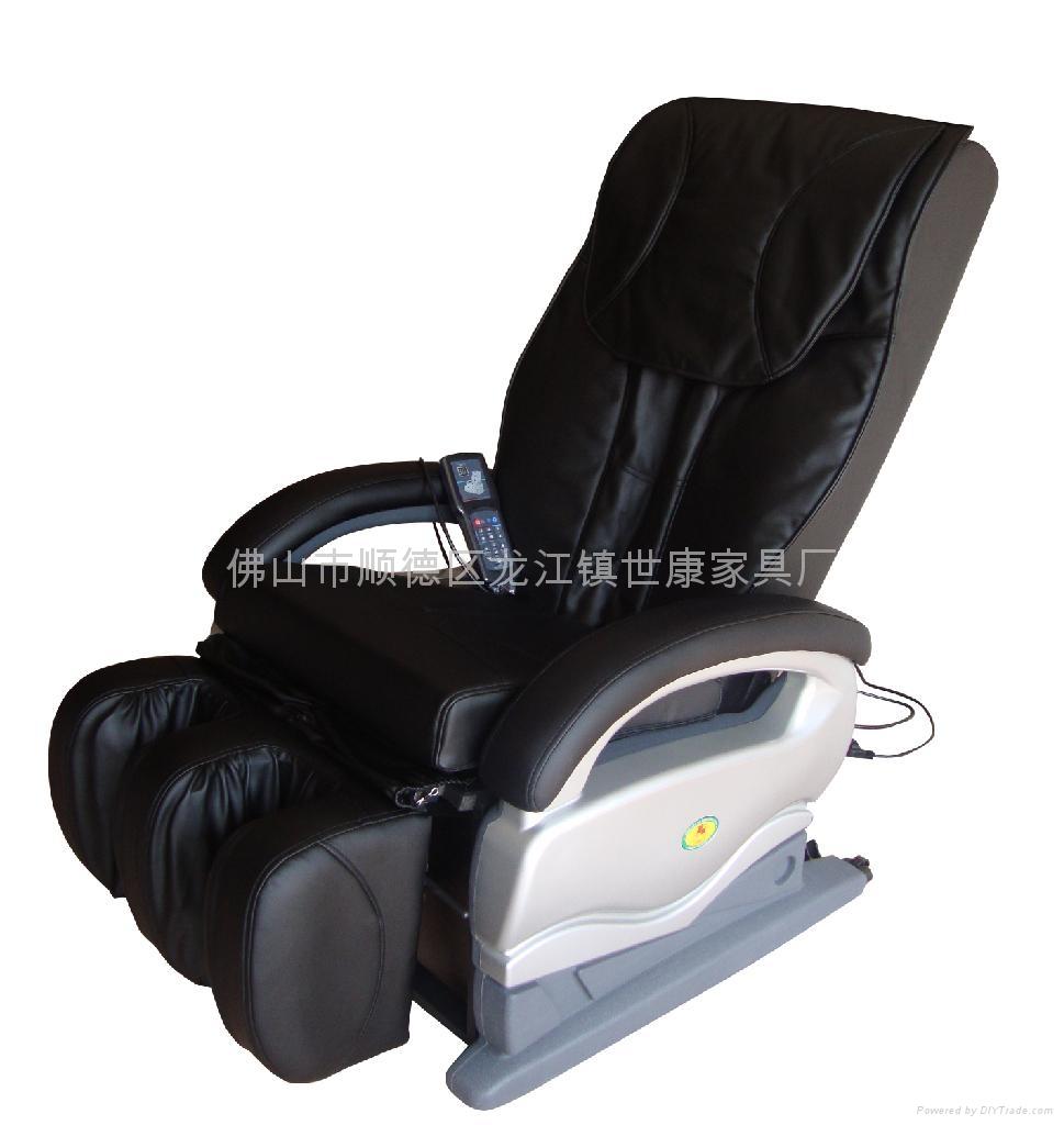 豪華智能按摩椅SK-G1002 2